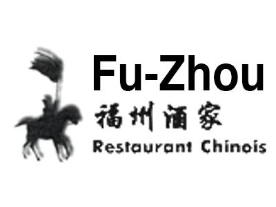 Logo de Fu Zhou