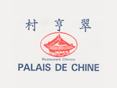Logo of restaurant Palais de Chine