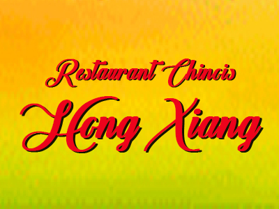 Logo of restaurant Hong Xiang
