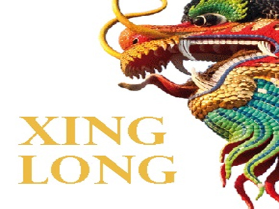 Logo of restaurant Xing-Long