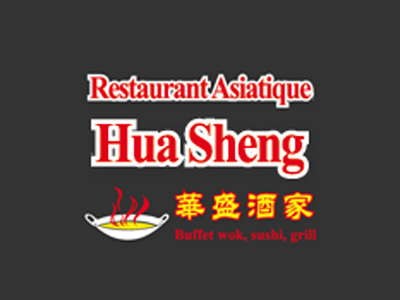 Logo of restaurant Hua Sheng