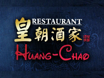 Logo of restaurant Huang Chao