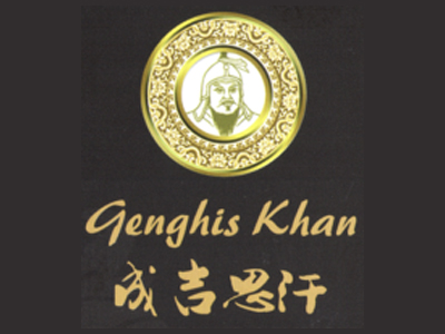 Logo of restaurant Genghis Khan