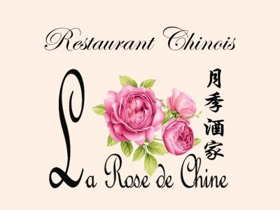 Logo of restaurant La Rose de Chine