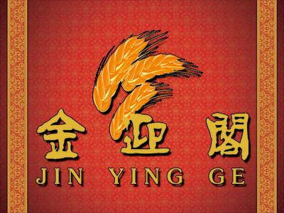 Logo of restaurant Jin Ying Ge