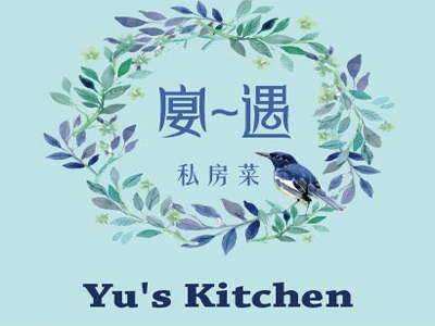 Logo of restaurant Madam Yu's