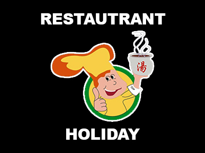 Logo of restaurant Holiday