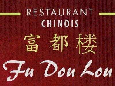 Logo of restaurant Fu Dou Lou