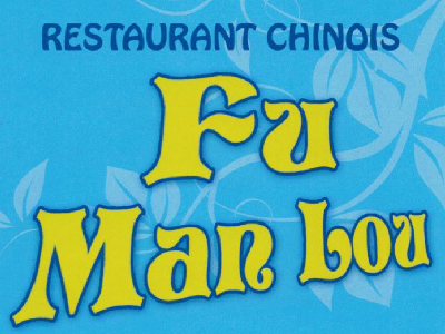 Logo of restaurant Fu Man Lou