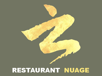 Logo of restaurant Nuage