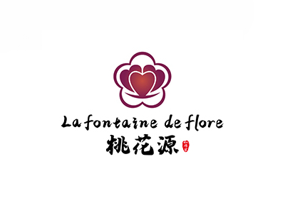 Logo of restaurant La Fontaine de Flore
