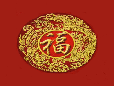 Logo of restaurant La Grande Chine