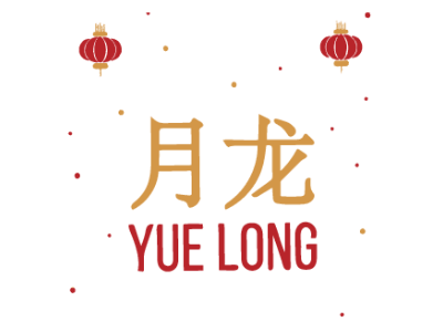 Logo of restaurant Yue Long