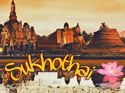 Logo of restaurant Sukhothai